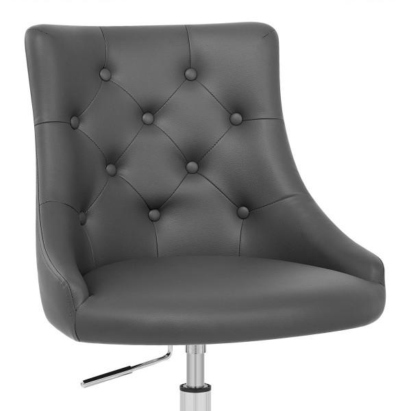Chaise de Bureau Faux Cuir - Sofia Gris